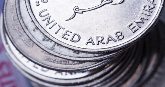 List of commercial banks in UAE with links to their respective websites
