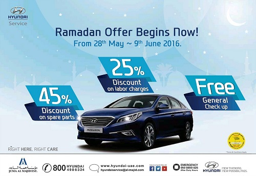 Car Offers In Uae  Ramadan