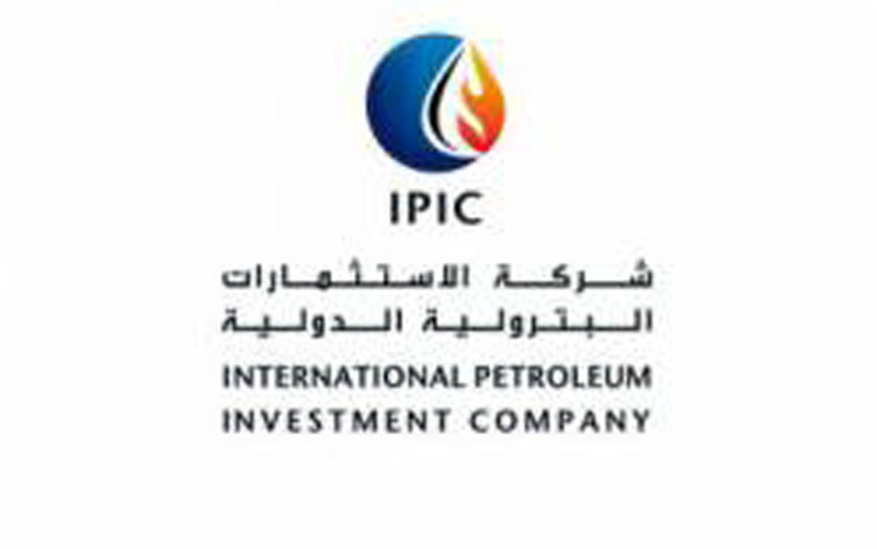 Image result for ipic abu dhabi